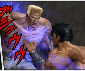 Fist of the North Star: Ken's Rage 2 Chat