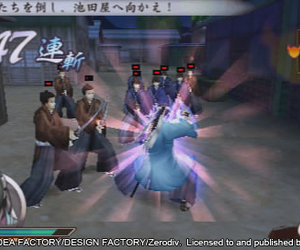 Hakuoki: Warriors of the Shinsengumi Files