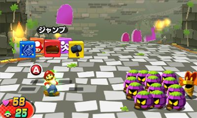 Mario & Luigi: Dream Team Screenshots