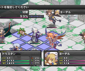 Disgaea D2: A Brighter Darkness Files