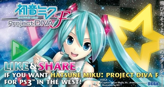 Hatsune Miku teaser
