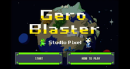 Cave Story creator's next game is Gero Blaster