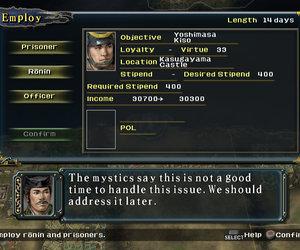 Nobunaga's Ambition: Iron Triangle Screenshots