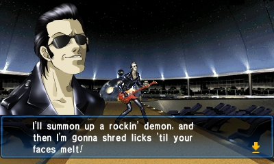 Shin Megami Tensei: Devil Summoner: Soul Hackers Files
