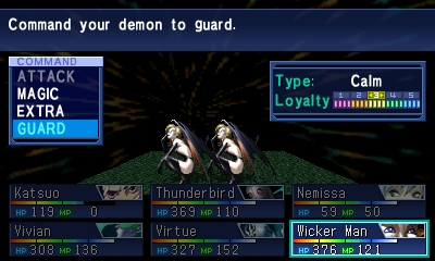 Shin Megami Tensei: Devil Summoner: Soul Hackers Chat