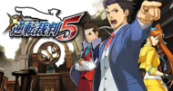 Ace Attorney producer wants to make more Investigations