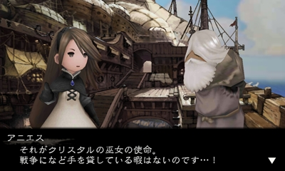 Bravely Default Files