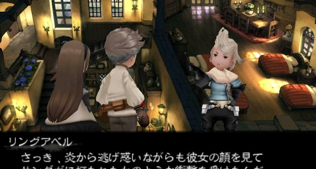 Bravely Default: Flying Fairy screenshots