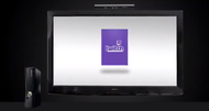Twitch app launching on Xbox 360 today
