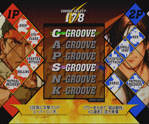 Capcom vs SNK 2 Files