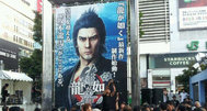 Yakuza: Restoration announced, focuses on Meiji era