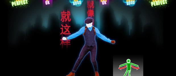 Just Dance 2014 News