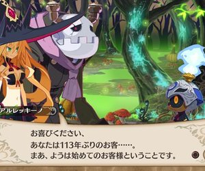 The Witch and The Hundred Knight Files