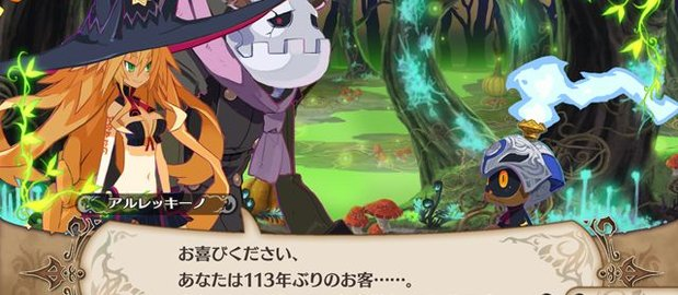 The Witch and The Hundred Knight News