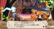 The Witch and the Hundred Knight coming in early 2014