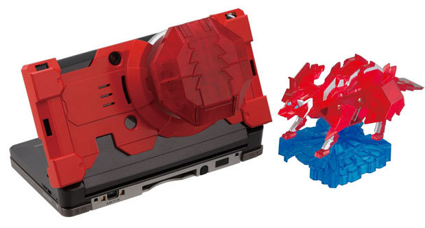 Gaist Crusher 3DS attachment