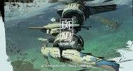 Ikaruga PC screenshots