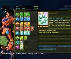 Dragon Ball Z: Battle of Z Screenshots