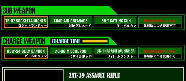 Armed Seven News