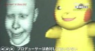 Nintendo provides creepy glimpse of Pikachu game
