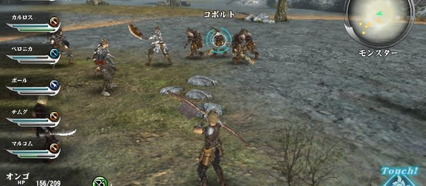 Valhalla Knights 3 News