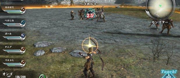 Valhalla Knights 3 News