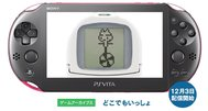 PocketStation app for Vita launches in Japan
