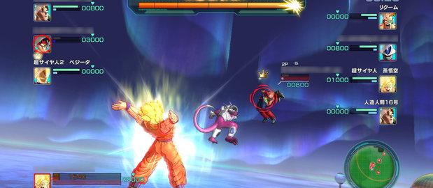 Dragon Ball Z: Battle of Z News