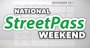 Nintendo declares 'National StreetPass Weekend'