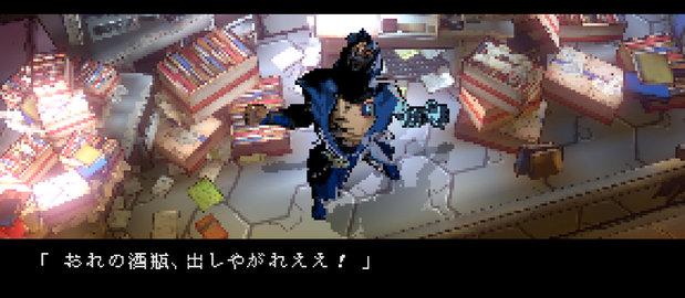Yaiba: Ninja Gaiden Z News