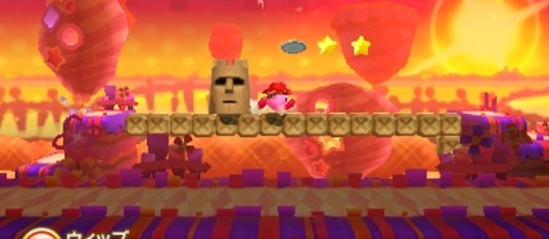 Kirby: Triple Deluxe News