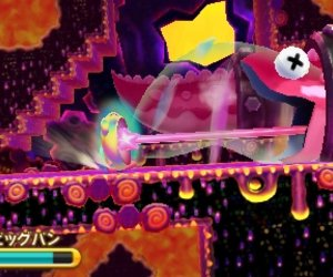 Kirby: Triple Deluxe Files
