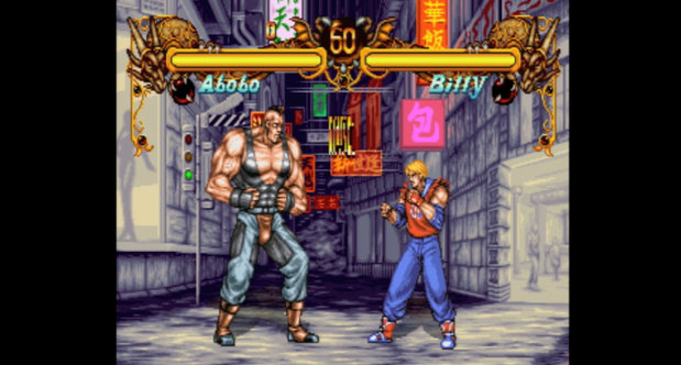 Double Dragon topstory screenshot