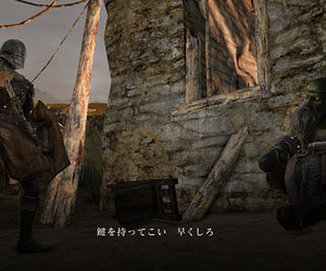 Dark Souls 2 Screenshots