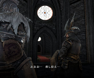Dark Souls 2 Chat