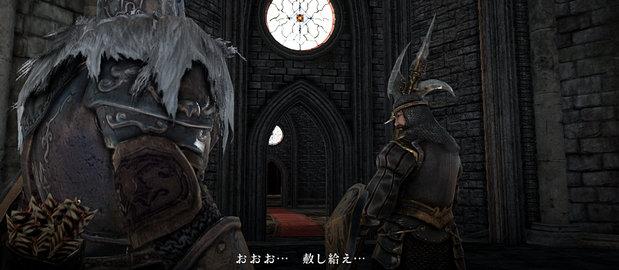 Dark Souls 2 News
