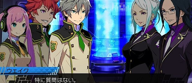 Conception II: Children of the Seven Stars News