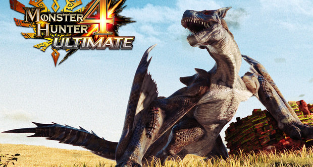 Monster Hunter 4 Ultimate announcement art