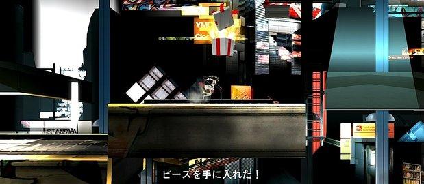 Ranko Tsukigime's Longest Day News