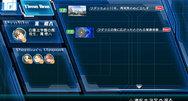 XBlaze Code: Embryo announcement Japanese screenshots