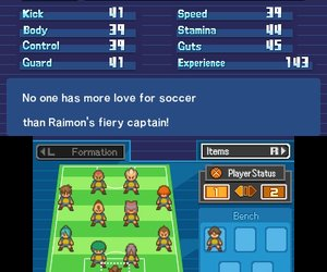 Inazuma Eleven Screenshots