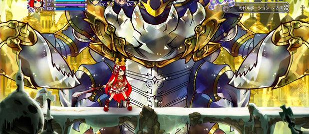 Battle Princess of Arcadias News