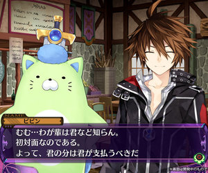 Fairy Fencer F Screenshots