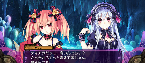 Fairy Fencer F News