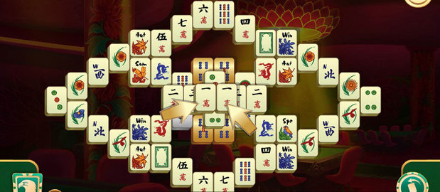 Mahjong World Contest News