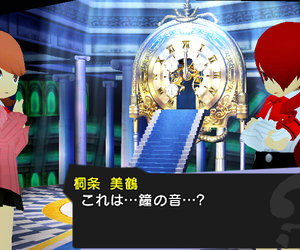 Persona Q: Shadow of the Labyrinth Chat