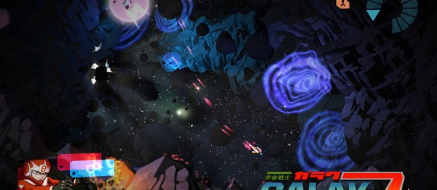 Galak-Z News