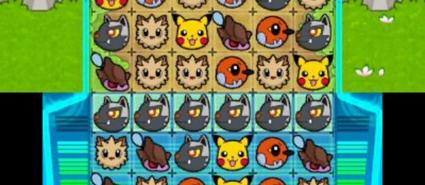 Pokemon Battle Trozei News