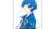 Persona 3: The Movie coming to the US in May