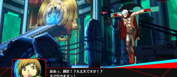 Persona 4 Arena Ultimax News
